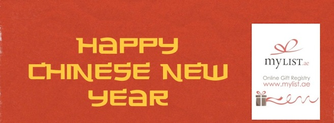 happy-chinese-new-year-v2